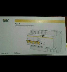 Дифференциальный автомат АД14 IEK Иэк