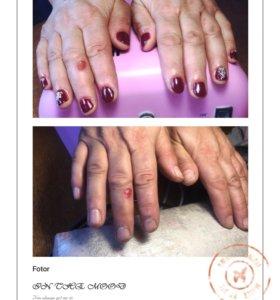 Наращивание,коррекция ногтей