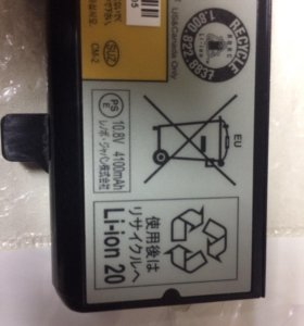 Батарея Lenovo