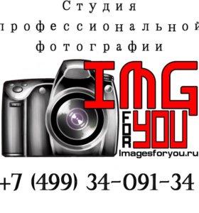 Менеджер- администратор фотостудии