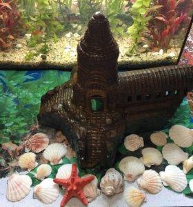 Дом для рыб