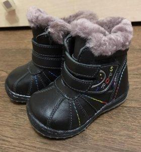 Детские зимние сапожки новые