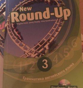 Учебник Round-Up 3 класс