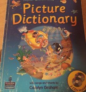 Учебник Picture Dictionary