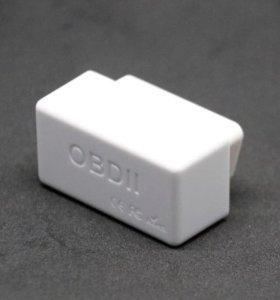 OBD 2, OBD II, ELM 327, ver. 1.5 Диагностика авто