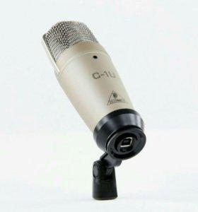 Микрофон студийный USB выходом (Талнах)