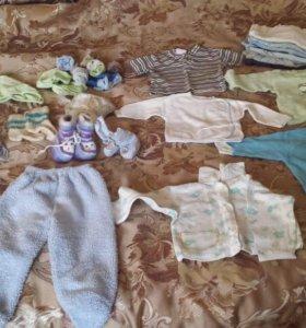 Одежда для новорождённых пакетом
