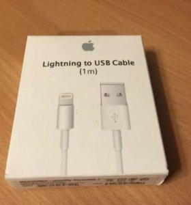 Кабель Apple Lightning to USB 1м