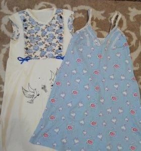 Сорочки для будущих мам