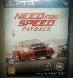 Игра на ps4 need ror speed PLAYBACK