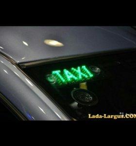 Светодиодная надпись Такси