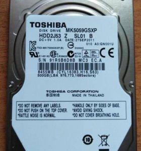 Жёсткий диск на 500 ГБ