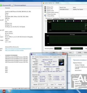 Аthlon X3 440 3.0 ГГц \ Phenom II x4 B40, 3,0 ГГц