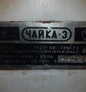 Стиральная машинка Чайка