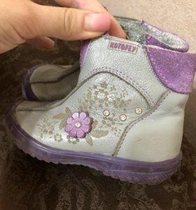 Ботинки на девочку котофей 21