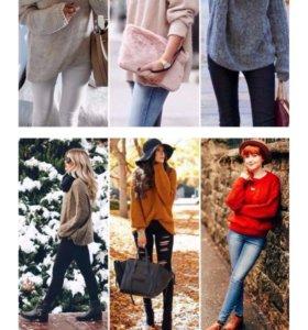 Модный свитер