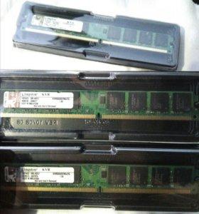 Оперативная память DDR2 - 2Gb