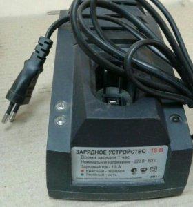 Зарядное устройство ИНТЕРСКОЛ 18V