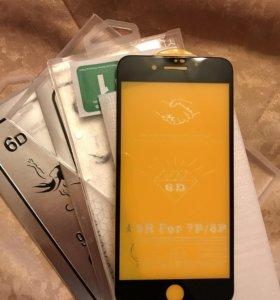 Стекло на iPhone 7 Plus/ 8plus