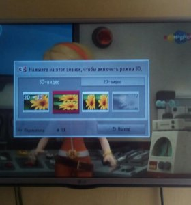 Телевизор LG жк.+триколор.