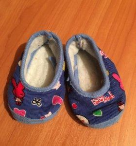 Домашний обувь