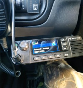 Motorola DM4601 DMR