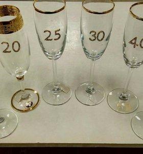 Бокалы для шампанского 22см
