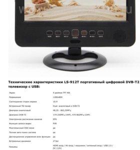 Телевизор DVB-T2