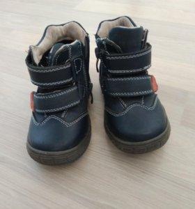 Ботинки осенние, кроссовки