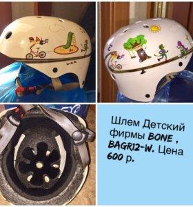 Детский шлем BONE