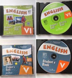Аудиокурс английского