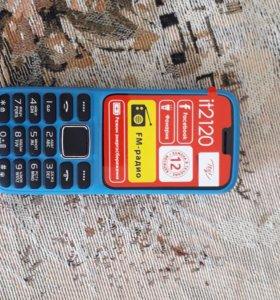 Intel it2120