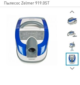 Zelmer 919 пылесос моющий