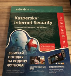 Антивирусная программа Kaspersky