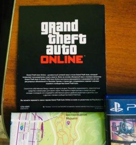 GTA V с картой Хороший подарок