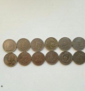 Mонеты СССР