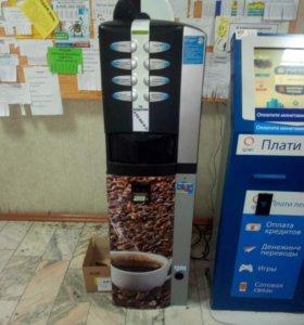 Кофе аппарат зерновой