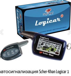 Автосигнализация Scher-khan logecar