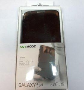 Samsung S4 Чехол - Крышка Новый