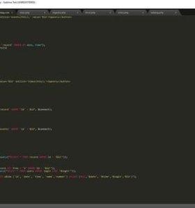 Создание приложений и сайтов