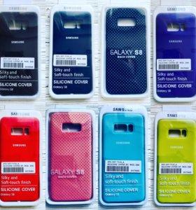 👍Чехлы для Samsung S8