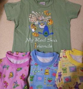 футболочки детские, цена за все