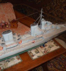 Лидер эсминцев Ташкент