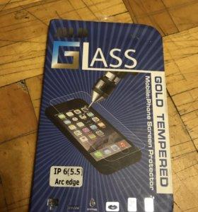 Защитное стекло на айфон 6 плюс +