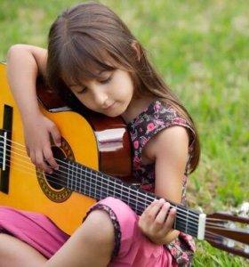 «Играй Гитара»
