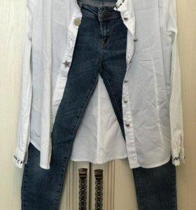 Джинсы , школьные брюки , школьная рубашка