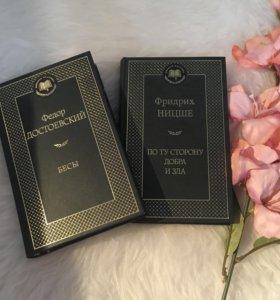 Достоевский, Ницше