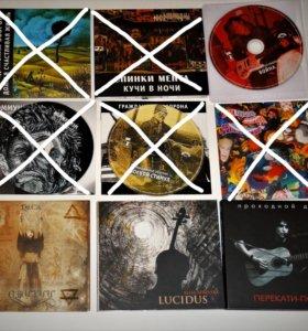 Гражданская Оборона и другие издания на CD