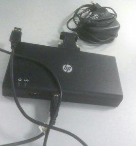 Док станция HP