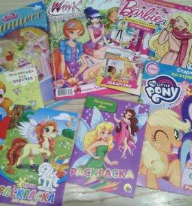Набор журналов и раскрасок